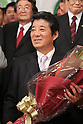 "November 27, 2011, Osaka, Japan - Ichiro Matsui, the secretary-general of the political group ""One Osaka (Osaka Ishin no Kai),"" celebrates during a news conference in Osaka, western Japan, on Sunday, November 27, 2011, after he won the gubernational election in Osaka. Osaka held unprecedented mayoral and gubernatorial double elections today that will likely determine the future of the country's second-biggest city. (Photo by Akihiro Sugimoto/AFLO) [1080] -ty-"