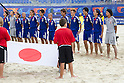Japan team group line-up (JPN), SEPTEMBER 4, 2011 - Beach Soccer : FIFA Beach Soccer World Cup Ravenna-Italy 2011 Group D match between Ukraine 4-2 Japan at Stadio del Mare, Marina di Ravenna, Italy, (Photo by Enrico Calderoni/AFLO SPORT) [0391]
