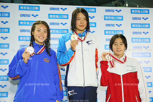 (L to R) <br /> Rika Omoto, <br /> Mizuna Ishimoro, <br /> Aki Nishizu, <br /> MARCH 29, 2015 - Swimming : <br /> The 37th JOC Junior Olympic Cup <br /> Women's 200m Freestyle <br /> champion ship award ceremony <br /> at Tatsumi International Swimming Pool, Tokyo, Japan. <br /> (Photo by YUTAKA/AFLO SPORT)