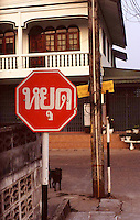 Stop sign at an intersection in Surin, Thailand. Pentax Spotmatic film camera. 2004