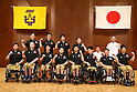Wheelchair Basketball : Japan squad for Rio 2016