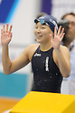 Izumi Kato, September 4, 2011 - Swimming : Izumi Kato celebrates after wining during the Intercollegiate Swimming Championships, Women's 400m Individual Medley final at Yokohama international pool, Kanagawa. Japan. (Photo by Yusuke Nakanishi/AFLO SPORT) [1090]
