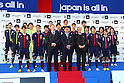 Photo Session, DECEMBER 26, 2011 - Football / Soccer : .Japan National Team Official Uniform Announcement Press conference at Saitama Super Arena, Saitama, Japan. (Photo by YUTAKA/AFLO SPORT) [1040]