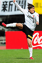 Yosuke Kashiwagi (Reds), SEPTEMBER 17, 2011 - Football / Soccer : 2011 J.League Division 1 match between Shimizu S-Pulse 1-0 Urawa Red Diamonds at Ecopa Stadium in Shizuoka, Japan. (Photo by AFLO)
