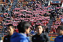 Oita fans,.JANUARY 7, 2012 - Football / Soccer :.90th All Japan High School Soccer Tournament semifinal match between Oita 1-2 Ichiritsu Funabashi at National Stadium in Tokyo, Japan. (Photo by Hiroyuki Sato/AFLO)