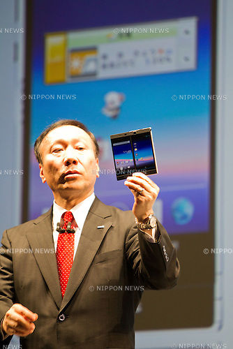 January 22, 2013, Tokyo, Japan - Kaoru Kato, President and CEO of NTT DOCOMO, INC., speaks during a news conference about the company's 'MEDIAS W N-05E' smartphone for the Japanese market. NTT DOCOMO presented their 2013 spring lineup of 12 models which includes 11 smartphones, tablets and a mobile Wi-Fi router. The new lineup of mobile devices will launch of January 25. (Photo by Christopher Jue/Nippon News)