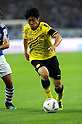 Shinji Kagawa (Dortmund),JULY 23, 2011 - Football / Soccer :2011 Supercup match between FC Schalke 04 0(4-3)0 Borussia Dortmund at Veltins Arena in Gelsenkirchen, Germany. (Photo by AFLO)