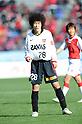 32nd All Japan Women's Football Championship Final