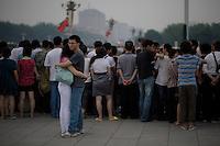Un soir place Tiananmen, Mai 2009.