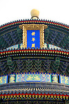Asia, China, Beijing. The Temple of Heaven, A UNESCO World Heritage site.