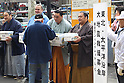 (L to R) Aminishiki, Baruto, Harumafuji, Toyonoshima, MARCH 24, 2011 -  Sumo collecting money for the victims of the 2011 Tohoku-Kanto Earthquake and Tsunami Natural Disaster in front of shibuya station, Tokyo, Japan. (Photo by YUTAKA/AFLO SPORT) [1040]..