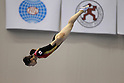 Ayano Kishi (JPN), JULY 9, 2011 - Trampoline : 2011 FIG Trampoline World Cup Series Kawasaki Women's Individual Final at Todoroki Arena, Kanagawa, Japan. (Photo by YUTAKA/AFLO SPORT) [1040]