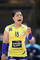 Volleyball : Kotoki Zayasu