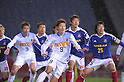 Yuya Osako (Antlers), MARCH 31, 2012 - Football / Soccer : 2012 J.LEAGUE Division 1 between Yokohama F Marinos 0-0 Kashima Antlers at NISSAN Stadium, Kanagawa, Japan. This game was celebrated as a 20th Anniversary Match involving two of the original teams that featured when the J.League launched. Traditionally one of the favourites, Kashima have not scored yet in their first 4 games of the season. (Photo by Atsushi Tomura /AFLO SPORT) [1035]