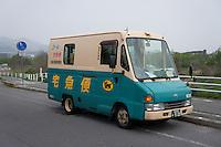 car in Japan