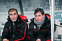 (R-L)  Dragan Stojkovic,  Bosko Djurovski (Grampus),.MARCH 17, 2012 - Football / Soccer :.Nagoya Grampus head coach Dragan Stojkovic sits on the bench with coach Bosko Djurovski before the 2012 J.League Division 1 match between F.C.Tokyo 3-2 Nagoya Grampus Eight at Ajinomoto Stadium in Tokyo, Japan. (Photo by AFLO)