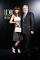 'Esprit Dior' Opening Reception in Tokyo