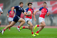 Christopher Levesley of Great Britain in action. FISU World University Championship Rugby Sevens Men's Semi Final between Great Britain and France on July 9, 2016 at the Swansea University International Sports Village in Swansea, Wales. Photo by: Patrick Khachfe / Onside Images
