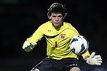 12 October 2012: Maryland's Keith Cardona. The University of Maryland Terrapins defeated the Duke University Blue Devils 2-1 at Koskinen Stadium in Durham, North Carolina in a 2012 NCAA Division I Men's Soccer game.