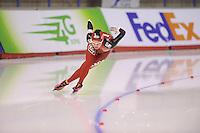 SCHAATSEN: CALGARY: Olympic Oval, 09-11-2013, Essent ISU World Cup, 500m, Shuai Qi (CHN), ©foto Martin de Jong