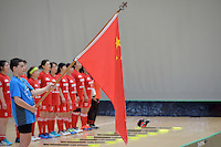 20170204 World Floorball Championships Qualification for Asia Oceania Region - Korea v China