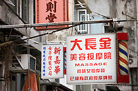 Massage sign in Gage Street, near Sheung Wan, Hong Kong, China