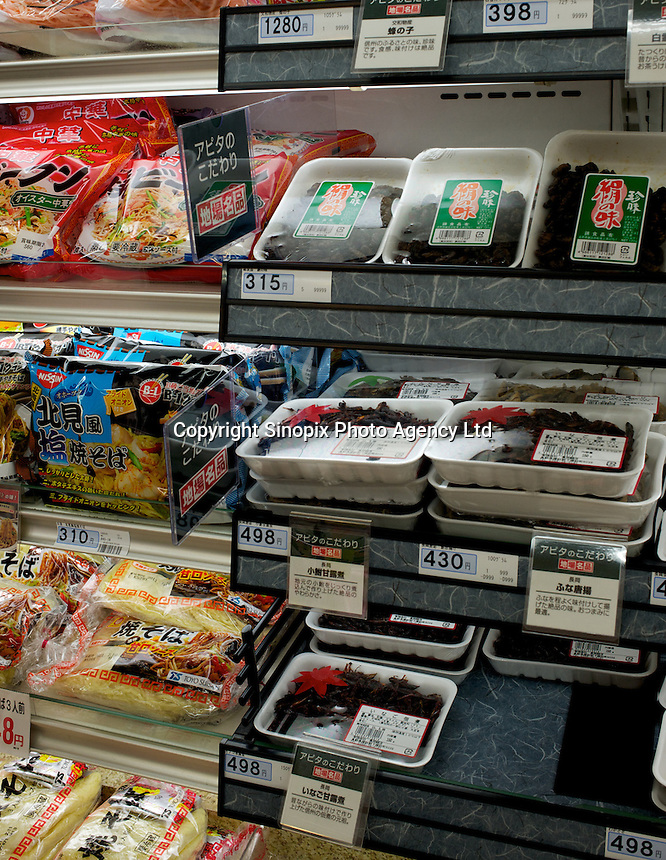 """Edible grass hoppers known as """"Ichigo"""" stacked in a refrigerator in a supermarket in Ina City, Nagano Prefecture, Japan."""