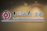 Bank of China branch in the Hong Kong International Airport, China