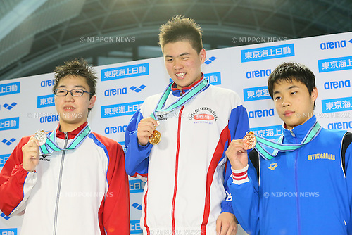 (L to R) <br /> Masayuki Otake, <br /> So Yoneda, <br /> Shun Takita, <br /> MARCH 29, 2015 - Swimming : <br /> The 37th JOC Junior Olympic Cup <br /> Men's 200m Freestyle <br /> 13-14 years old award ceremony <br /> at Tatsumi International Swimming Pool, Tokyo, Japan. <br /> (Photo by YUTAKA/AFLO SPORT)
