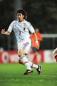Yuki Otsu (JPN),.MAY 25, 2012 - Football / Soccer :.2012 Toulon Tournament Group A match between U-23 Japan 3-2 U-21 Netherlands at Stade de l'Esterel in Saint-Raphael, France. (Photo by FAR EAST PRESS/AFLO)