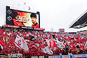 Urawa Reds fans,.APRIL 14, 2012 - Football / Soccer :.Urawa Reds fans cheer as the screen shows the picture of Yuki Abe of Urawa Reds before the 2012 J.League Division 1 match between Urawa Red Diamonds 2-0 Vissel Kobe at Saitama Stadium 2002 in Saitama, Japan. (Photo by AFLO)