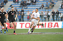 APRIL 1, 2012 - Rugby : APRIL 1, 2012 - Rugby : HSBC Sevens World Series Tokyo Sevens 2012, England 17-24 New Zealand at Chichibunomiya Rugby Stadium, Tokyo, Japan. (Photo by Atsushi Tomura /AFLO SPORT) [1035]