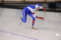 SPEEDSKATING: CALGARY: Olympic Oval, 25-02-2017, ISU World Sprint Championships, 500m Men, Alexey Yesin (RUS), ©photo Martin de Jong