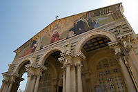 The Church of All Nations is a Roman Catholic church located on the Mount of Olives in Jerusalem.