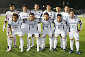 Matsumoto Yamaga team group line-up, April 27, 2012 - Football / Soccer : 2012 J.LEAGUE Division 2, 10th Sec match between FC Machida Zelvia 0-1 Matsumoto Yamaga F.C. at Machida Stadium, Tokyo, Japan. (Photo by Yusuke Nakanishi/AFLO SPORT) [1090]
