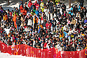Fans,.MARCH 4, 2012 - Ski Jumping : FIS Ski Jumping World Cup Ladies in Zao, Individual the 13th Competiiton HS100 at Jumping Hills Zao,Yamagata ,Japan. (Photo by Jun Tsukida/AFLO SPORT) [0003].