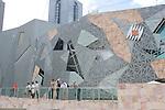 Melbourne SBS Building