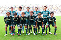FC/Matsumoto Yamaga FC team group line-up,SEPTEMBER 3, 2011 - Football / Soccer :Matsumoto Yamaga FC team group (Top row - L to R) Yusuke Sudo, Yuto Shirai, Mutsumi Tamabayashi, Kazuya Iio, Masato Katayama, (Bottom row - L to R) Tetsuya Kijima, Masahiro Ohashi, Lee Jong-Min, Kento Tsurumaki, Takayuki Funayama and Takumi Watanabe before the 91st Emperor's Cup first round match between Matsumoto Yamaga F.C. 3-0 Maruoka Phoenix at Matsumoto Stadium &quot;Alwin&quot; in Nagano, Japan. (Photo by AFLO)