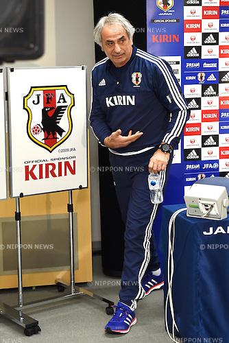 Vahid Halilhodzic (JPN), <br /> MARCH 30, 2015 - Football / Soccer : <br /> Japan training session <br /> at Tokyo Stadium in Tokyo, Japan. <br /> (Photo by AFLO SPORT)