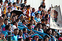 Sagan Tosu Fans, .APRIL 28, 2012 - Football /Soccer : .2012 J.LEAGUE Division 1 .between Kashiwa Reysol 1-1 Sagan Tosu .at Kashiwa Hitachi Stadium, Chiba, Japan. .(Photo by YUTAKA/AFLO SPORT) [1040]
