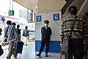 Tokyo prepares for US president Barack Obama's visit