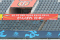 General view, APRIL 5, 2011 - Football : AFC Champions League Group E match between Jeju United FC 2-1 Gamba Osaka at Jeju World Cup Stadium in Jeju island, South Korea. (Photo by Takamoto Tokuhara/AFLO).