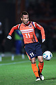 Chikara Fujimoto (Ardija), DECEMBER 3, 2011 - Football / Soccer : 2011 J.League Division 1 match between Omiya Ardija 3-1 Ventforet Kofu at NACK5 Stadium Omiya in Saitama, Japan. (Photo by Hiroyuki Sato/AFLO)