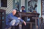 China-1987