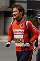 Taishi Tsukamoto, .FEBRUARY 26, 2012 - Marathon : .Tokyo Marathon 2012 .in Tokyo, Japan. .(Photo by YUTAKA/AFLO SPORT) [1040]