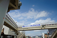 A banner urging people to rebuild, Ishinomaki, Miyagi Prefecture, Japan, May 5, 2011. Almost two months after the devastating earthquake and tsunami the reconstruction has barely begun.