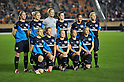 FC/Arsenal Ladies team Group Line-Up ,.NOVEMBER 30, 2011 - Football / Soccer : TOYOTA Vitz Cup during Frendiy Women's Football match INAC Kobe Leonessa 1-1 Arsenal Ladies FC at National Stadium in Tokyo, Japan. (Photo by Jun Tsukida/AFLO SPORT) [0003] .