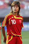 16 June 2007: China's Han Duan, pregame. The United States Women's National Team defeated the Women's National Team of China 2-0 at Cleveland Browns Stadium in Cleveland, Ohio in an international friendly game.