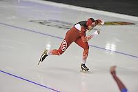 SPEEDSKATING: CALGARY: 14-11-2015, Olympic Oval, ISU World Cup, ©foto Martin de Jong