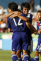 (L-R) Fumiya Hayakawa, Hideki Ishige (JPN), JUNE 29, 2011 - Football : Fumiya Hayakawa of Japan celebrates his goal during the 2011 FIFA U-17 World Cup Mexico Round of 16 match between Japan 6-0 New Zealand at Estadio Universitario in Monterrey, Mexico. (Photo by MEXSPORT/AFLO)